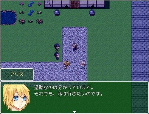 Life Get of Modern 体験版 Game Screen Shot1