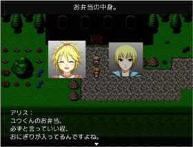 Life Get of Modern 体験版 Game Screen Shot3