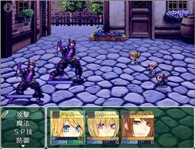 Life Get of Modern 体験版 Game Screen Shot4