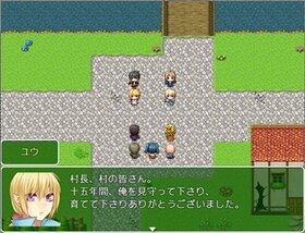 Life Get of Modern 体験版 Game Screen Shot5