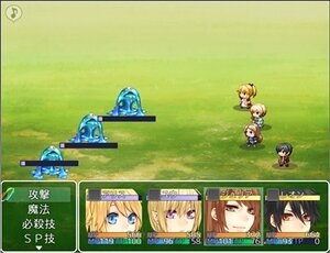 Life Get of Modern 体験版 Game Screen Shot