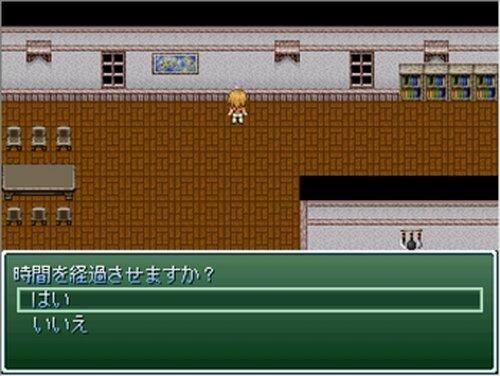この世界のなかで Game Screen Shot3