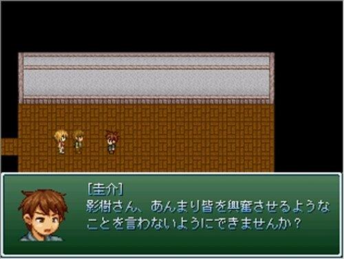 この世界のなかで Game Screen Shot5