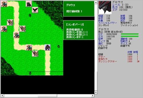 新訳・爪牙心器エンクローチ Game Screen Shot1