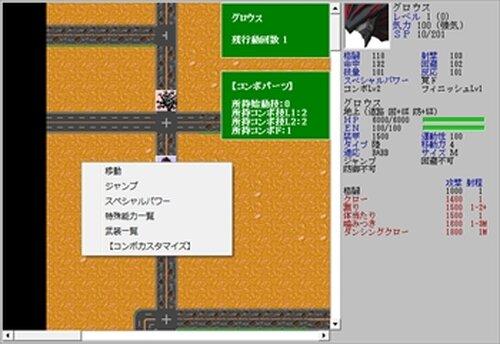 新訳・爪牙心器エンクローチ Game Screen Shot2