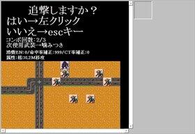 新訳・爪牙心器エンクローチ Game Screen Shot3