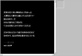 新訳・爪牙心器エンクローチ Game Screen Shot4