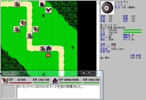 新訳・爪牙心器エンクローチ Game Screen Shot5