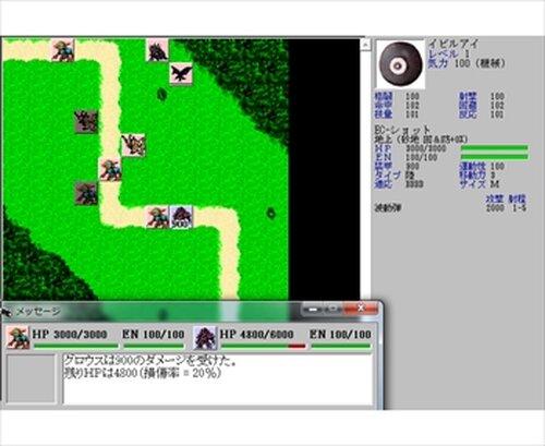 新訳・爪牙心器エンクローチ Game Screen Shots