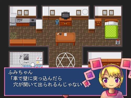 脱出トウェンティ Game Screen Shot1