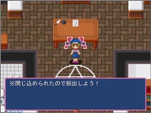 脱出トウェンティ Game Screen Shot3