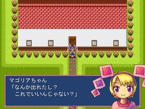 脱出トウェンティ Game Screen Shot5