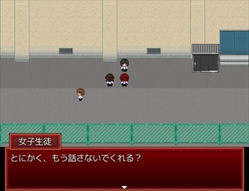 赤い青春 Game Screen Shot2