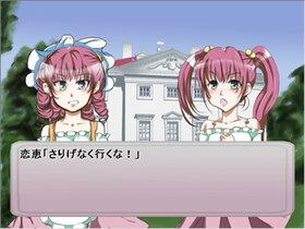 ただの一般人弥生さん Game Screen Shot3