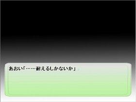 ただの一般人弥生さん Game Screen Shot5