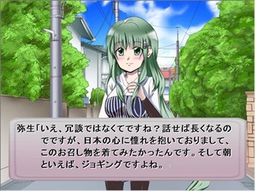ただの一般人弥生さん Game Screen Shots
