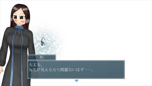 吹雪 Game Screen Shot1