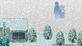 吹雪 Game Screen Shot2