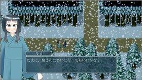 吹雪 Game Screen Shot5