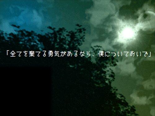 木陰のアンチクリスト Game Screen Shot1