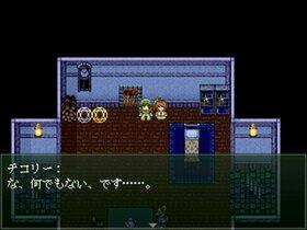 木陰のアンチクリスト Game Screen Shot3