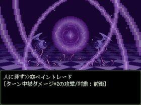 木陰のアンチクリスト Game Screen Shot4