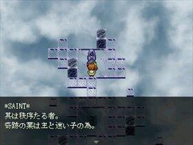 木陰のアンチクリスト Game Screen Shot5