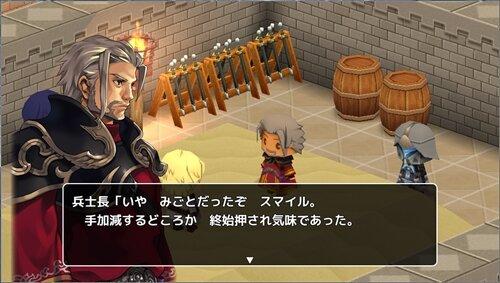 グランブーム国物語 ~ スマイルと目覚めし力 ~ Game Screen Shot