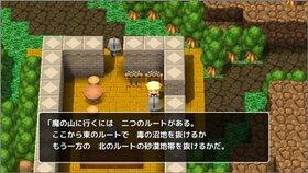グランブーム国物語 ~ スマイルと目覚めし力 ~ Game Screen Shot2