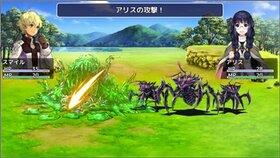 グランブーム国物語 ~ スマイルと目覚めし力 ~ Game Screen Shot3