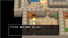 グランブーム国物語 ~ スマイルと目覚めし力 ~ Game Screen Shot4