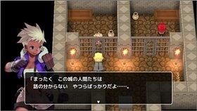 グランブーム国物語 ~ スマイルと目覚めし力 ~ Game Screen Shot5
