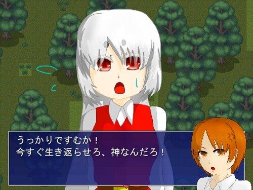 成り上がれない転生記 Game Screen Shot1