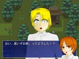 成り上がれない転生記 Game Screen Shot3
