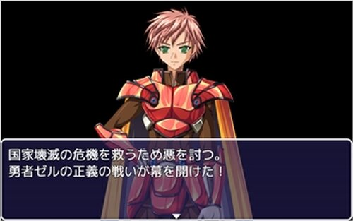 レッド・バスター Game Screen Shot3