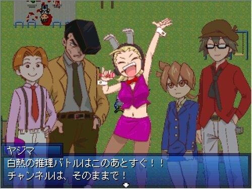 一閃探偵  Debate1 ~朝焼けの公園殺人事件~ Game Screen Shot1