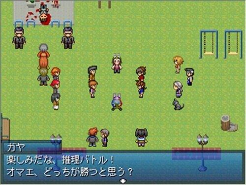 一閃探偵  ‐アサヤケの公園殺人事件‐ Game Screen Shot5