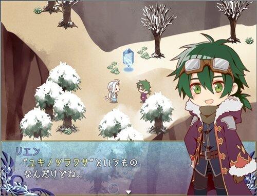 Feliestasha -フェリエスターシャ- Game Screen Shot1