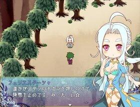 Feliestasha -フェリエスターシャ- Game Screen Shot2