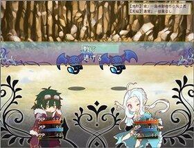 Feliestasha -フェリエスターシャ- Game Screen Shot3