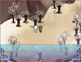 Feliestasha -フェリエスターシャ- Game Screen Shot5