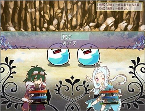 Feliestasha -フェリエスターシャ- Game Screen Shots