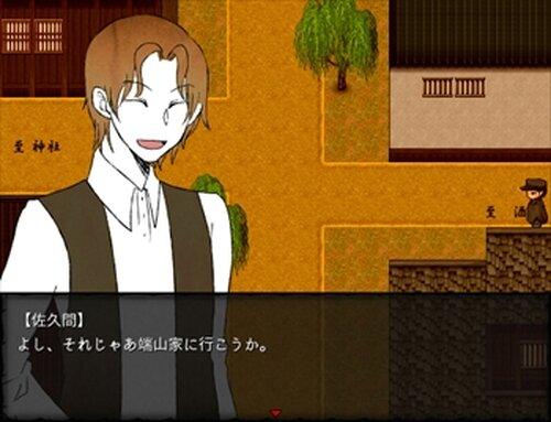 ツクモノガタリ~りうめきよう編~ Game Screen Shot2