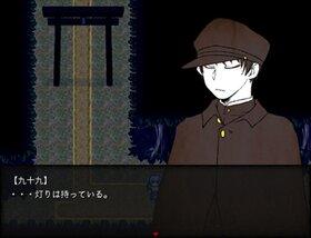 ツクモノガタリ~りうめきよう編~ Game Screen Shot3