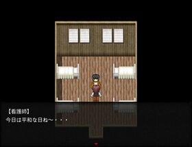 ツクモノガタリ~りうめきよう編~ Game Screen Shot5