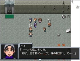 Cells of the D Game Screen Shot3