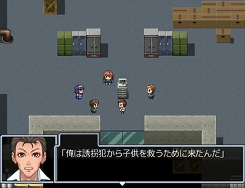 Cells of the D Game Screen Shot4
