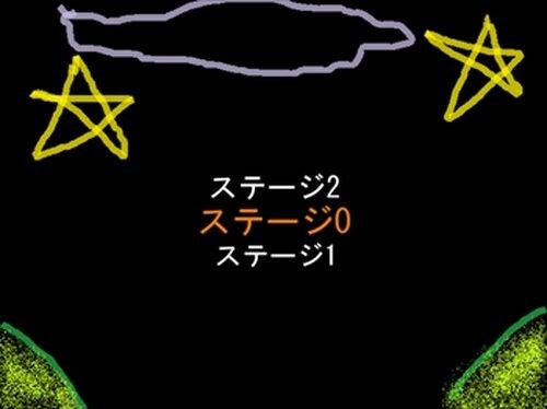 文字シューティング2 Game Screen Shot3