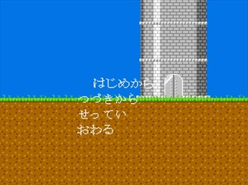 Tower Game Screen Shot2