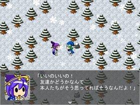 ユキホシインパクト Game Screen Shot3